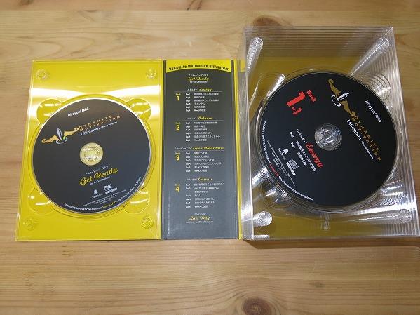 石井裕之DMUダイナマイトモチベーション 1DVD+13CD
