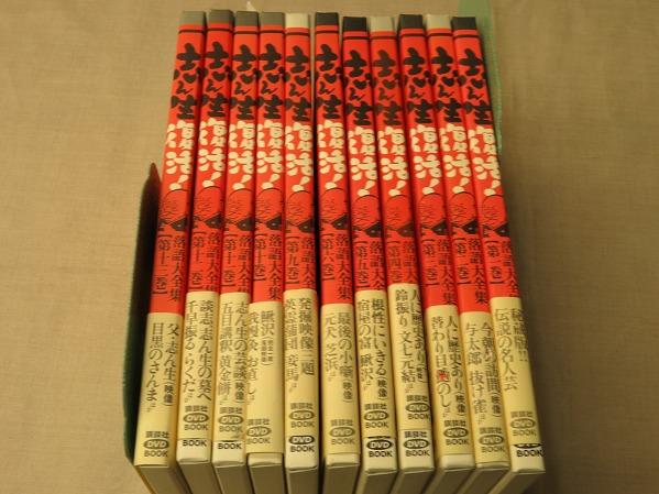 落語DVD