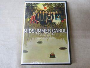 演劇DVD