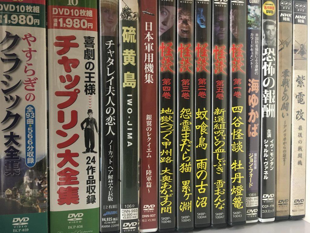名作DVD
