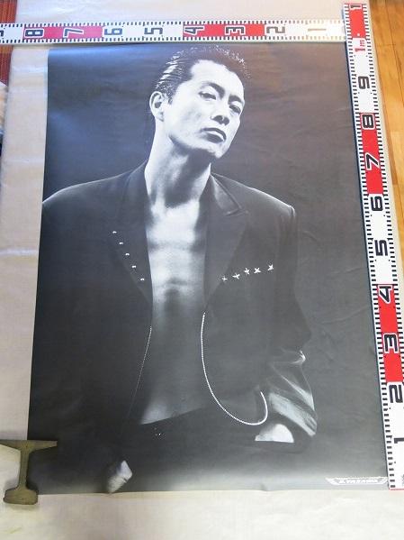 矢沢永吉ポスター