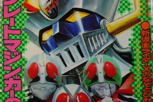 テレビマガジン1976年1月号