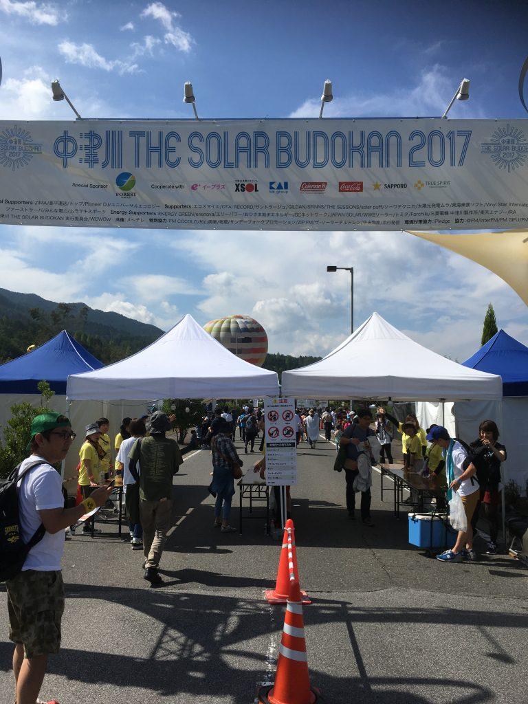 中津川Solar Budokan