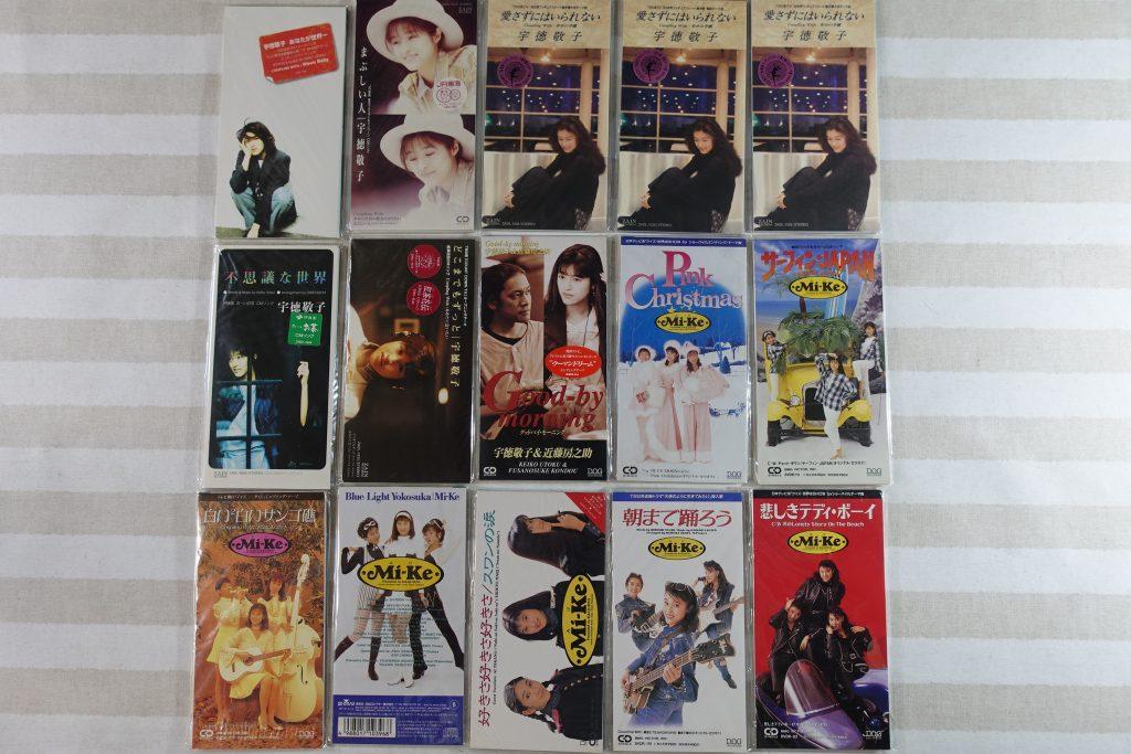 宇徳敬子シングル\CD