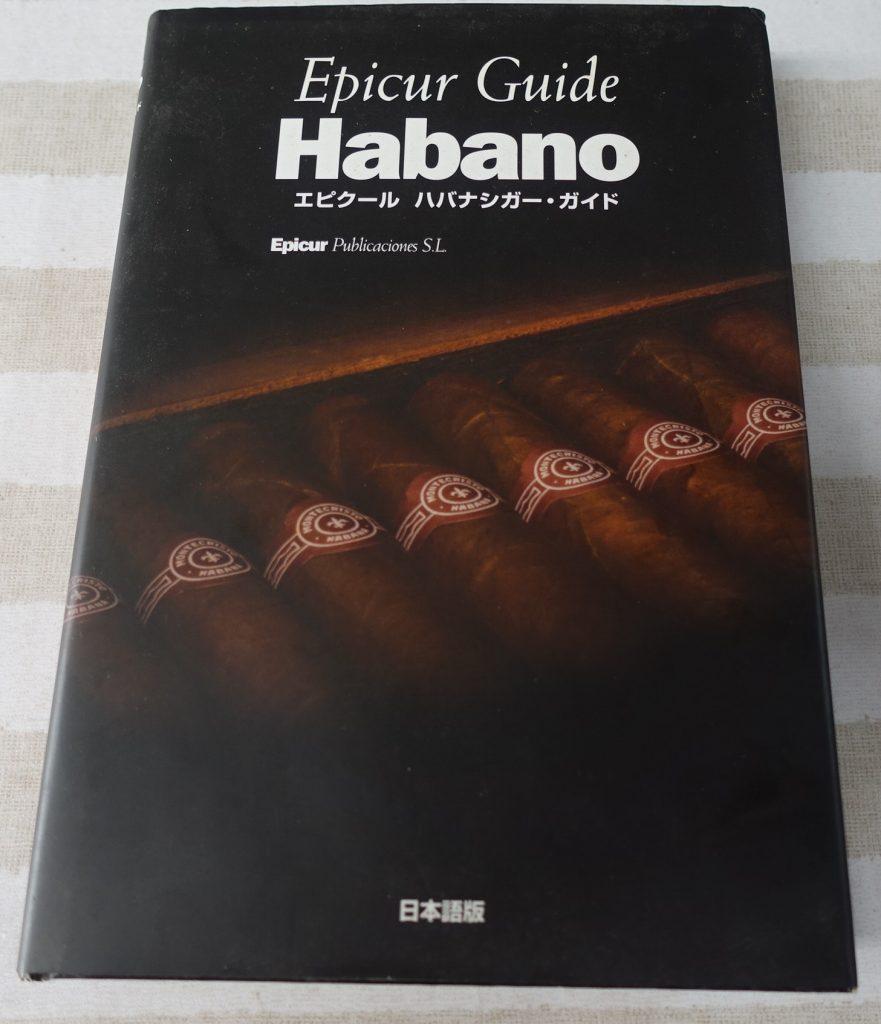 葉巻ガイドブック エピクール ハバナシガーガイド Epicur Guide Habano 2004年発行