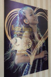 安室奈美恵チェンジングポスター