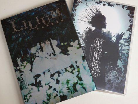 LILIUM 黑世界DVD