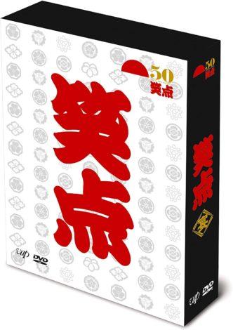 笑点DVD-BOX