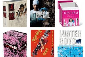DVD-BOX買取