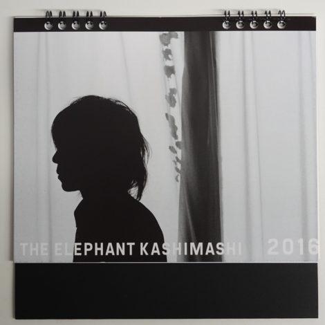 エレファントカシマシ卓上カレンダー