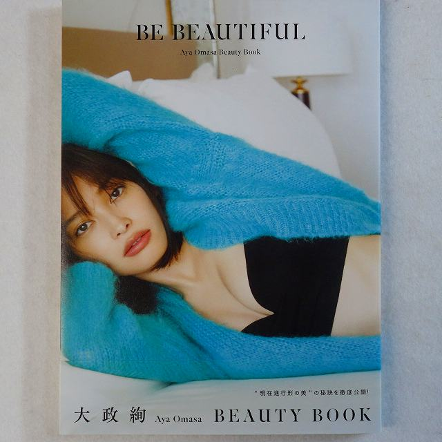大政絢 BE BEAUTIFUL Aya Omasa Beauty Book