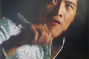 矢沢永吉ポスター 33000 MILES ROAD JAPAN 1976
