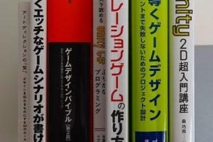 ゲーム理論の書籍買取