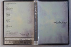沢田研二DVD 糸車のレチタティーボ