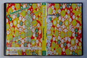 沢田研二DVD LOVE & PEACE