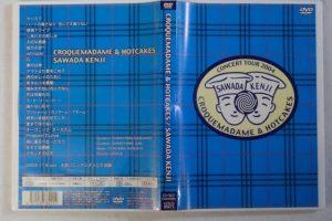 沢田研二DVD CROQUEMADAME & HOTCAKES