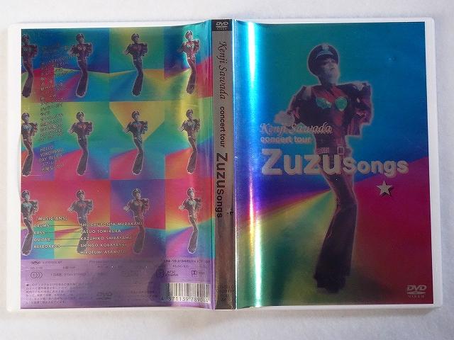 沢田研二DVD ZU ZU Songs