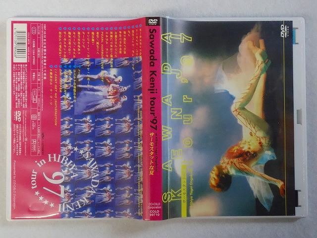 沢田研二DVD  tour'97 サーモスタットな夏
