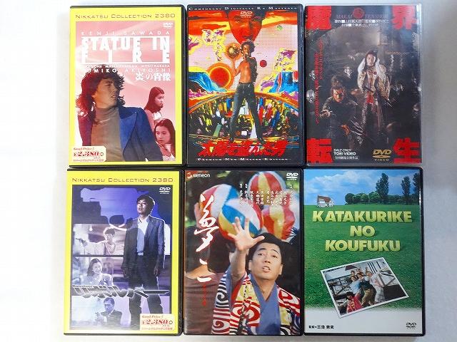 沢田研二DVD