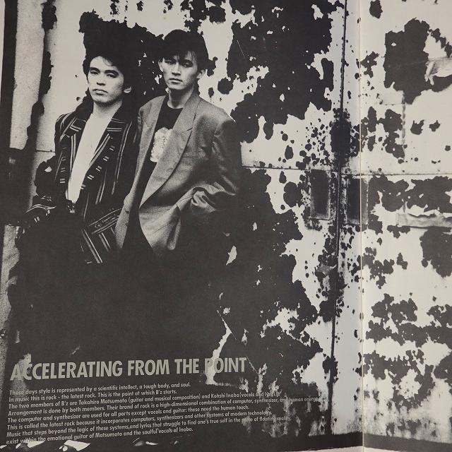パンフレット 1989年 LIVE GYM#00 OFF THE LOCK