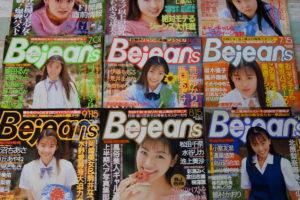 Bejean(ビージーン)