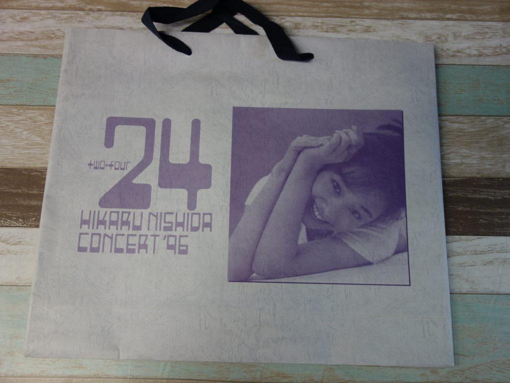 西田ひかる紙袋