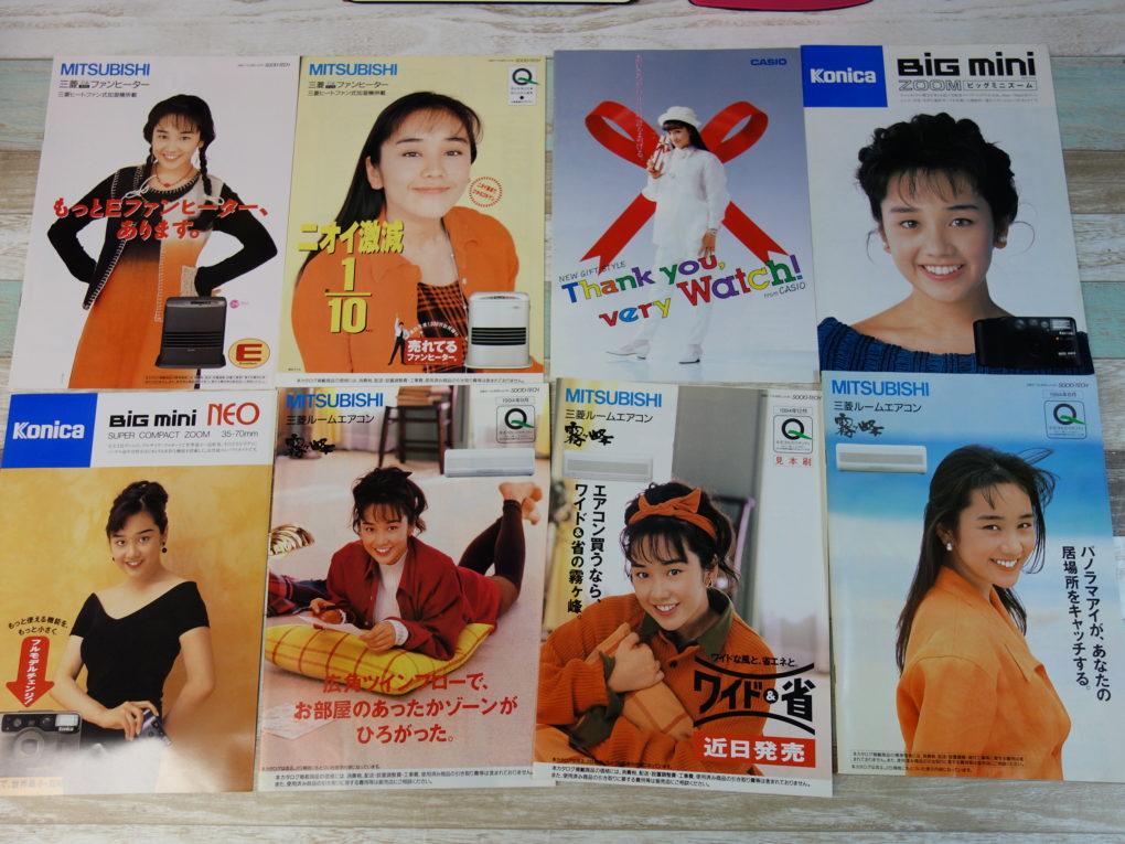 西田ひかる企業カタログ