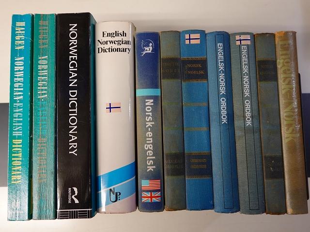 ノルウェー語辞典