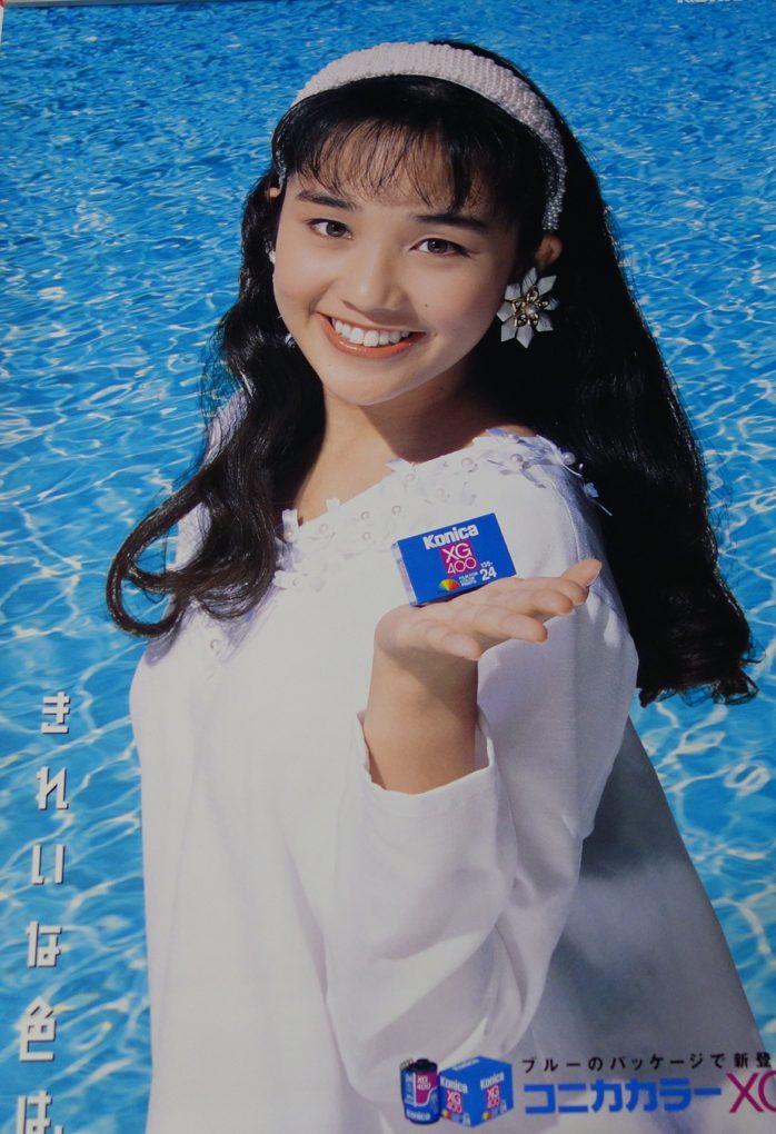 コニカカメラ西田ひかるポスター