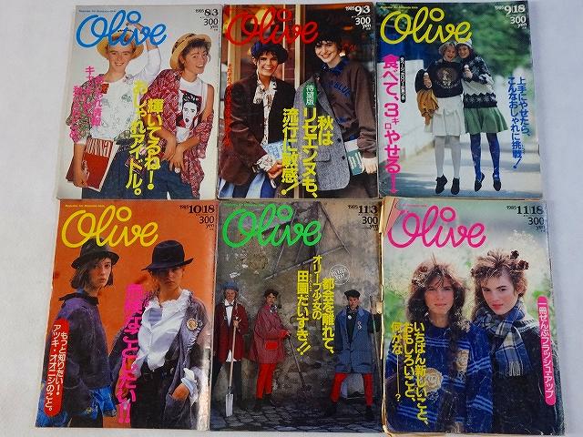 オリーブ1985年