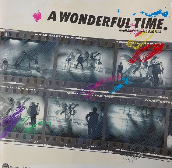 1982年 A WONDERFUL TIME