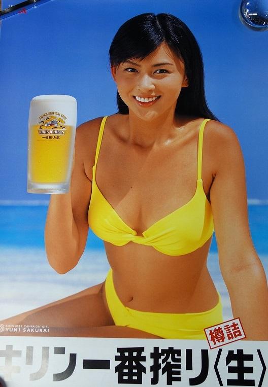 桜井裕美キリンビールポスター
