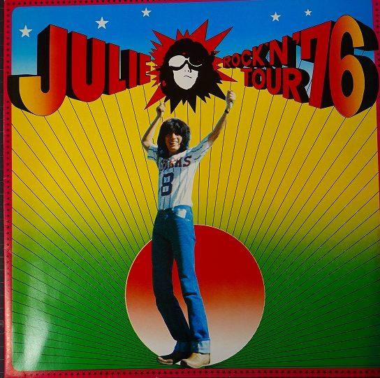 1976年 JULIE ROCK'N' TOUR