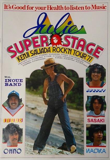 1977 6SUPER STAGE ROCK'N'TOUR77 1977年 大型