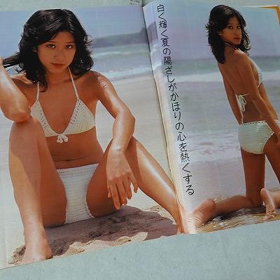 映画ファン79年8月号 竹田かほり表紙