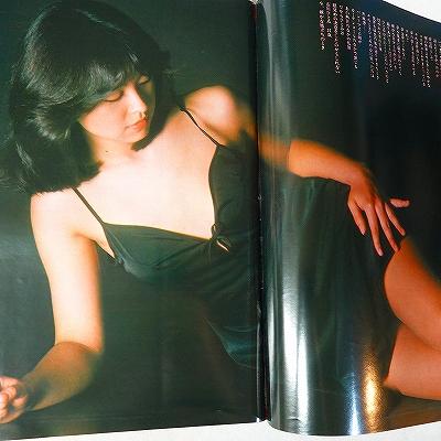 映画ファン81年2月号松田聖子表紙