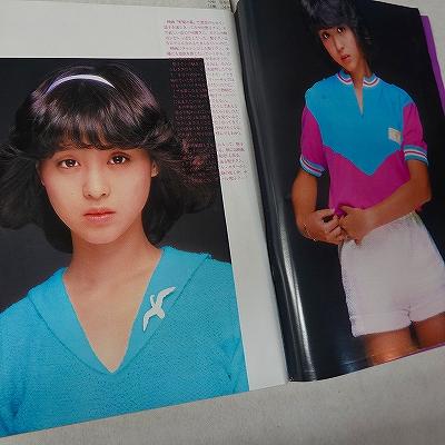映画ファン81年11月松田聖子表紙