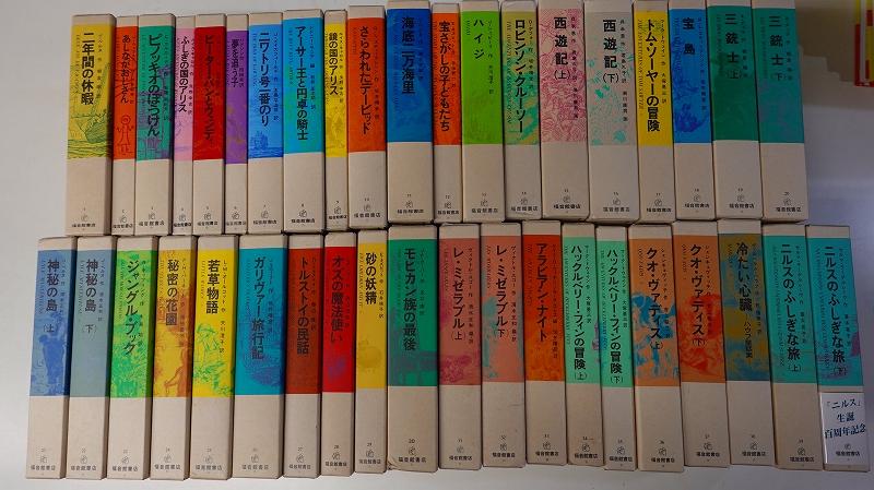 福音館古典童話シリーズ