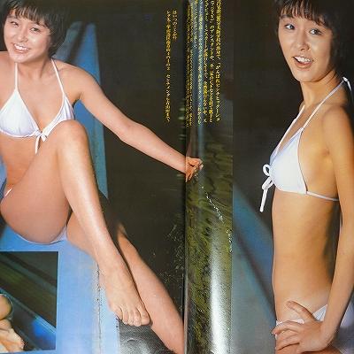 ウィークエンドスーパー1979年2月石川ひとみ表紙