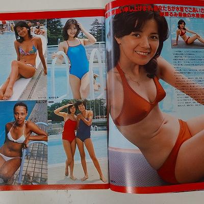 ウィークエンドスーパー1979年10月号石川ひとみ表紙