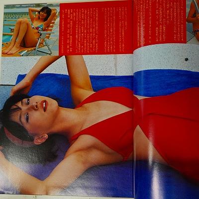 ウイークエンドスーパー1980年9月号大滝裕子表紙