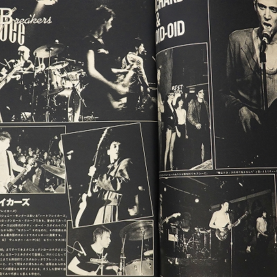 ミスターアクション1977年10月号夏樹陽子表紙