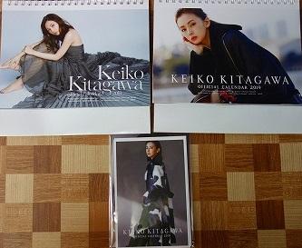 北川景子カレンダー卓上カレンダー