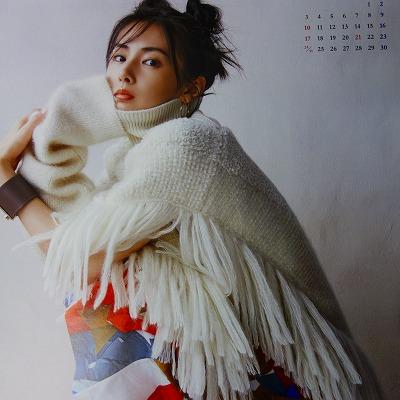 北川景子カレンダー
