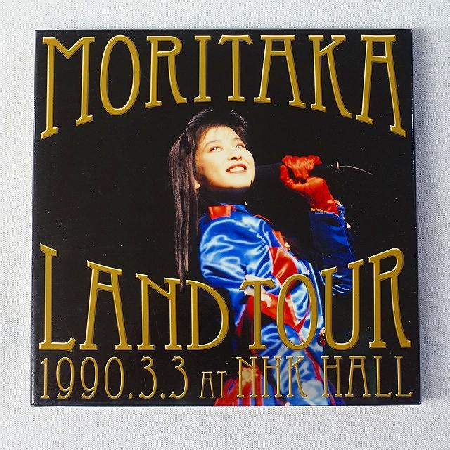 森高千里LAND TOUR1990