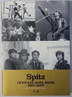 Spitz OFFICIAL DATA BOOK 1987-2007