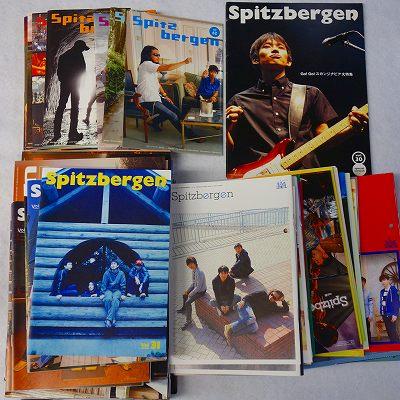 スピッツのファンクラブ会報「Spitzbergen」