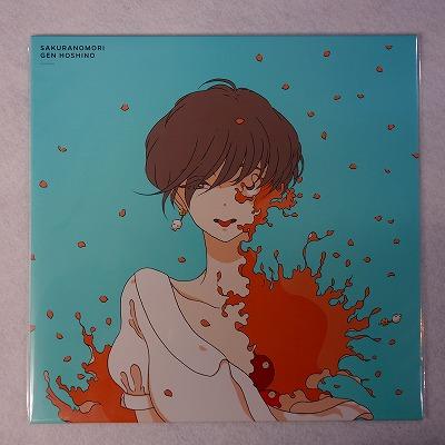 星野源アナログレコード桜の森