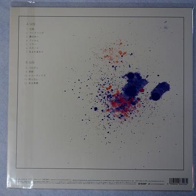 星野源アナログレコードStranger