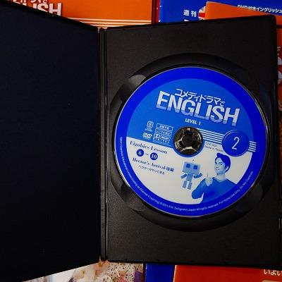 コメディドラマでENGLISH